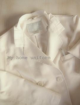 わたしの白衣.jpg