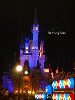 ディズニー夏祭り8-27.jpg