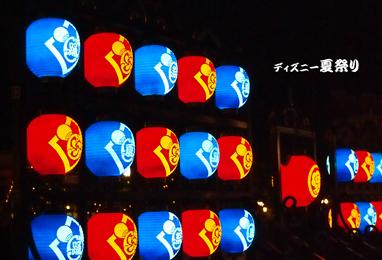 ディズニー夏祭り8-28.jpg