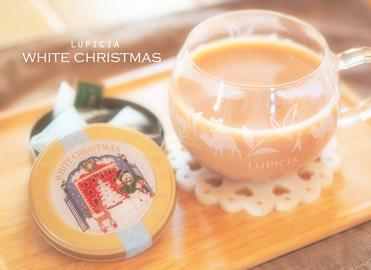 ルピシアホワイトクリスマス.jpg