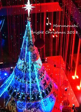 丸ビルクリスマス2018.jpg