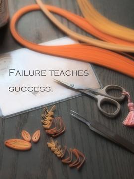 失敗は成功のもと.jpg