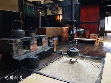 奈良井宿 中村邸②.jpg