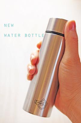 小さな水筒.jpg