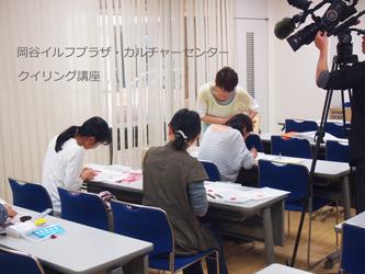 岡谷カルチャー 1.jpg