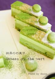 抹茶のお菓子.jpg