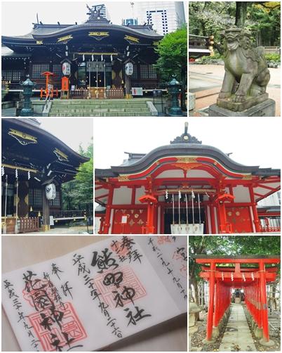 新宿 寺社巡り.jpg