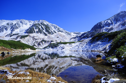 立山連峰④.jpg