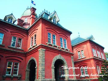 赤れんが庁舎.jpg