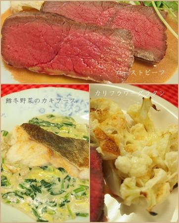 おうちフレンチ塾.jpg