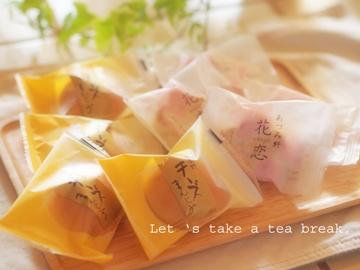 まる山お茶菓子.jpg