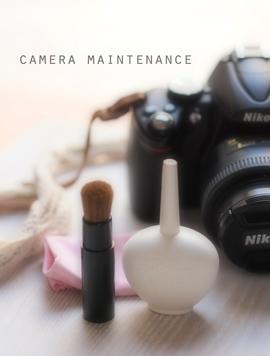 カメラメンテナンス①.jpg