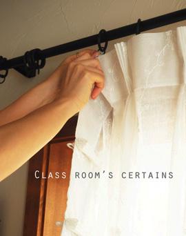カーテンを洗う.jpg