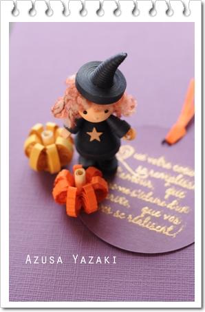 ハロウィンかぼちゃ.jpg