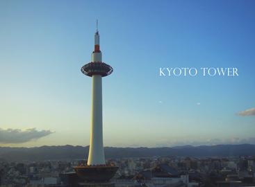 京都タワー①.jpg