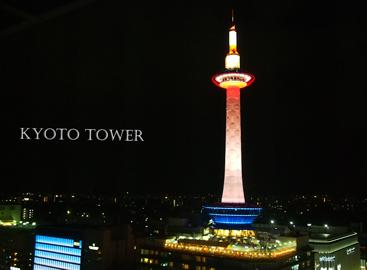 京都タワー③.jpg