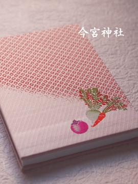 今宮神社ご朱印帳.jpg