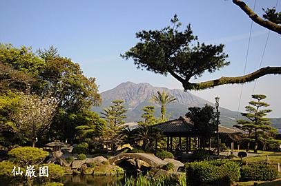 仙巌園①.jpg