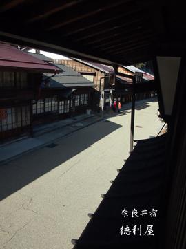 奈良井宿 徳利屋②.jpg