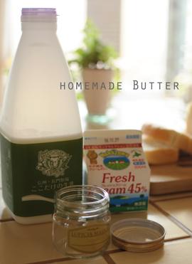 家でバター②.jpg