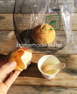 手作りバター.jpg