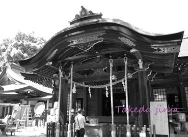 武田神社⑤.jpg
