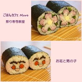 祭り寿司.jpg