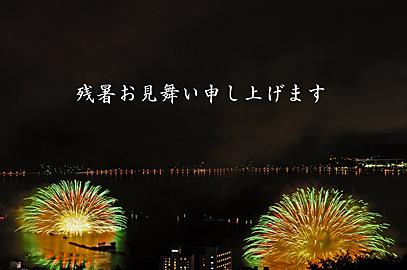諏訪湖花火②.jpg