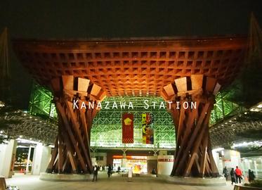 金沢駅1-20.jpg