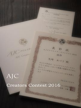 AJC.jpg