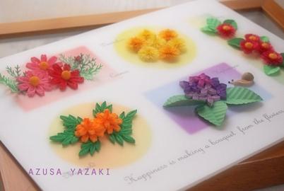Flower-リニューアル.jpg
