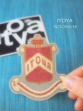 itoya-motomachi.jpg